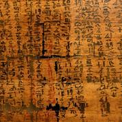 Un manuel de la momification contenu dans un papyrus égyptien livre ses secrets perdus