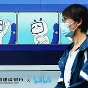 Pékin exige des acteurs chinois de la tech de se montrer exemplaires, sous peine de sanctions