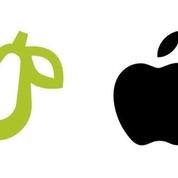 Pour ne pas avoir d'ennuis avec Apple, gare à un logo de fruits