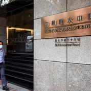 Chine: Moody's abaisse encore la note du groupe endetté Evergrande