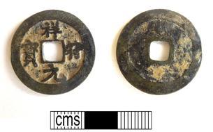 Trouvée dans le Hampshire, une monnaie chinoise du XIe siècle ouvre de nouvelles pistes sur le commerce du Moyen-Âge