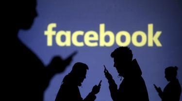 Données: Facebook table sur une amende record de 3 milliards de dollars, le bénéfice net chute