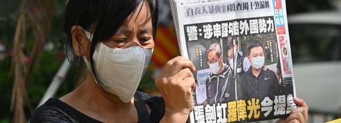 Hong Kong : libération sous caution refusée pour deux responsables d'un journal pro-démocratie
