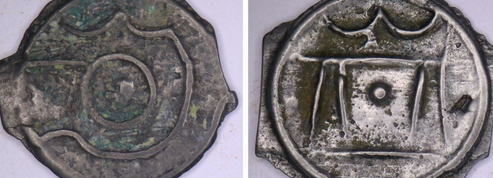 Un orage exhume un trésor de potins gaulois, provenant de Marseille, dans l'ouest de Londres