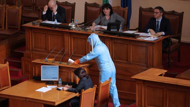 Le Parlement bulgare, le 30 mars.