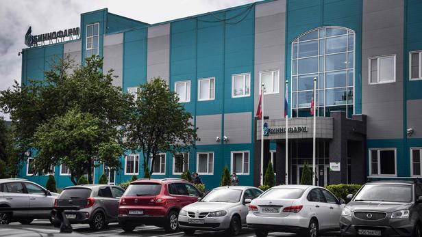 C'est à l'intérieur de ce bâtiment que l'on produit le Spoutnik V, le vaccin russe annoncé par Vladimir Poutine.