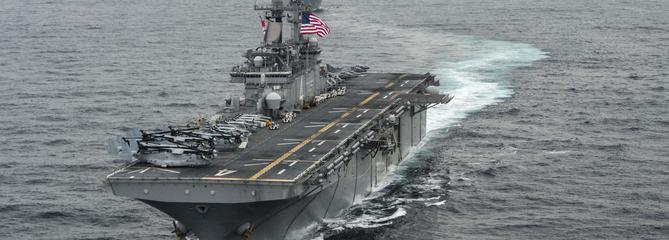 Détroit d'Ormuz : les États-Unis ont abattu un drone iranien
