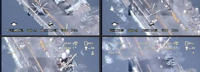 Détroit d'Ormuz: l'Iran a «confisqué» un tanker britannique