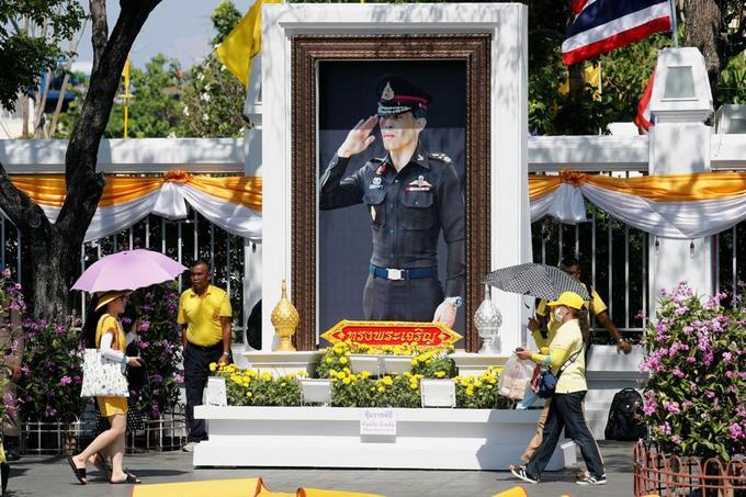 Un portrait du roi Maha Vajiralongkorn.