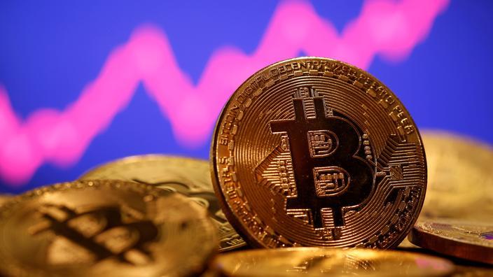 Bitcoin : la cryptomonnaie chute après avoir enchaîné les records