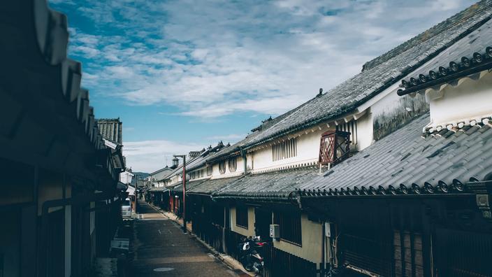 Depuis Kyoto, voyage dans le temps à la découverte du Japon de l'ère Edo