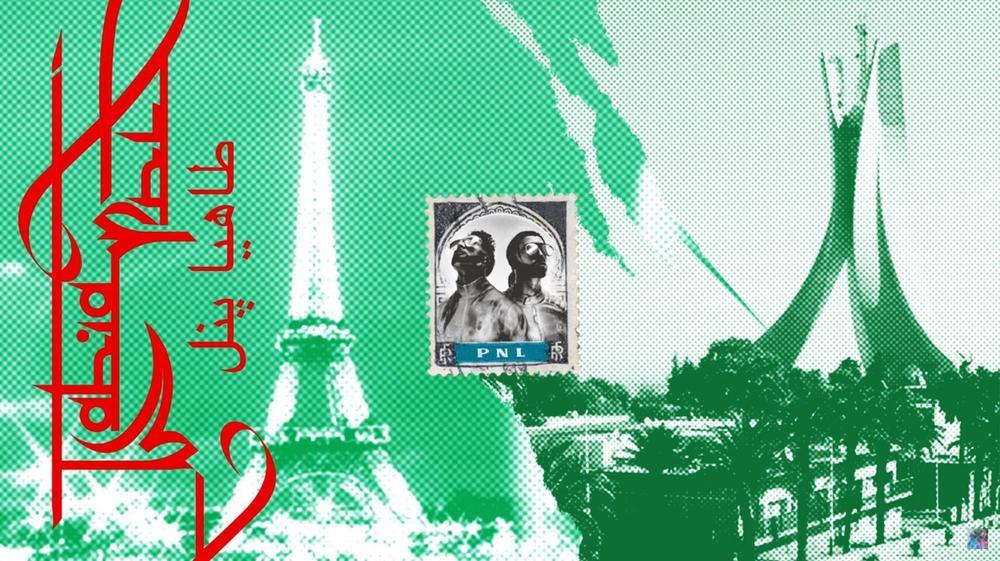 PNL fête la victoire de l'Algérie à la Coupe d'Afrique avec Tahia, un titre inédit