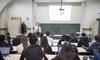 Classement des prépas ECS 2020 pour intégrer une grande école de commerce