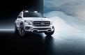 Mercedes Concept GLB, un nouveau SUV compact en approche