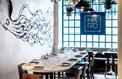 Marso & Co, Tomy Gousset en cuisine ouverte