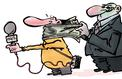 Dans la jungle de l'info, 60 dessins pour dénoncer les dangers du métier de journaliste