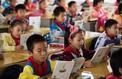 Vie privée: en Chine, 17.000 écoliers reçoivent des montres connectées pour être suivis par GPS