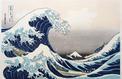 Notre amour durable pour l'une des plus anciennes formes d'art du Japon