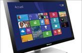 Vos débuts sous Windows 8 : trouvez vos repères sur le bureau