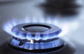Comment est fixé le prix du gaz