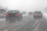 Bison Futé : des cartes en ligne pour vérifier l'état des routes en hiver