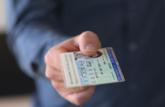 Obtenir une carte d'identité en urgence, c'est possible !