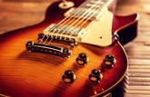 Revendre une guitare