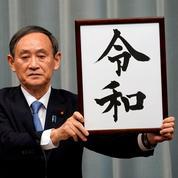 Japon: «Reiwa», une nouvelle ère qui célèbre l'harmonie