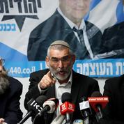 Israël: l'extrême droite en position de faiseur de rois aux législatives