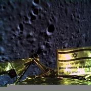 La première sonde israélienne, Bereshit, s'écrase en tentant de se poser sur la Lune