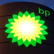 BP investit dans le pétrole en Azerbaïdjan