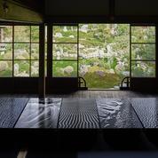 Kyotographie 2019 mise sur les bonnes ondes d'une nouvelle ère