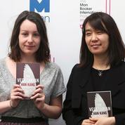 Après Margaret Atwood, Han Kang offre un manuscrit secret à la «bibliothèque du futur»