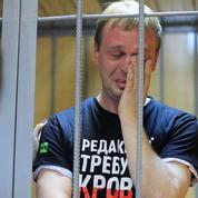 Russie: trois journaux affichent leur soutien à un journaliste accusé de trafic de drogue