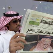 L'Arabie saoudite tente une nouvelle stratégie de communication