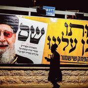 En Israël, les partis ultraorthodoxes font la loi aux législatives