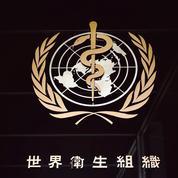 Comment la Chine tire les ficelles de l'Organisation mondiale de la santé