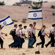 Cisjordanie: la longue marche vers une annexion incertaine