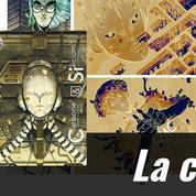 Carbone & Silicium ,deux androïdes philosophes au crépuscule du monde