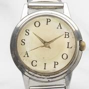 220 000 euros aux enchères pour la montre de Picasso