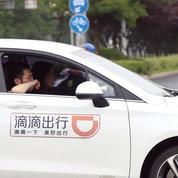 Chine: l'administration multiplie les sanctions contre ses champions de la tech