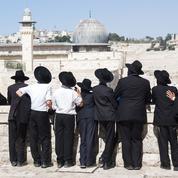 Israël: la Cour suprême autorise les classes non-mixtes dans les universités