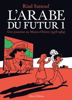 La saga a dépassé le 1,6 million de ventes en France.