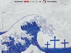 Silence : avant Scorsese, la persécution des chrétiens japonais vue par Shinoda