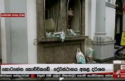 Attentats au Sri Lanka: les images du carnage