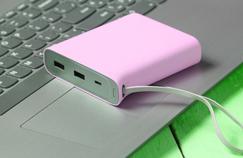 Batterie externe pour ordinateur portable: laquelle choisir?