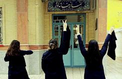 Drogue, alcool, nudisme: la nouvelle contestation de la jeunesse iranienne