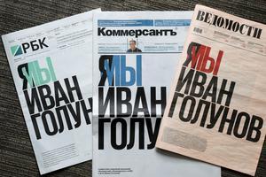 Pour la première fois dans l'histoire de la presse russe, trois journaux du pays avaient barré leur une, lundi, en hommage au journaliste.