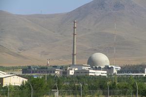 La centrale d'Arak.