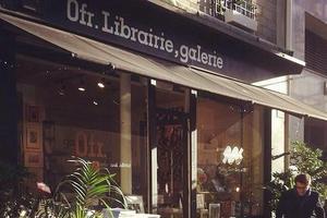 La librairie Ofr (IIIe).